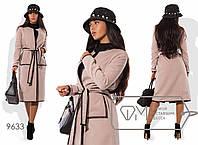 Пальто #34 кашемир