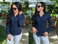 Рубашка с длинным рукавом 42-44,44-46
