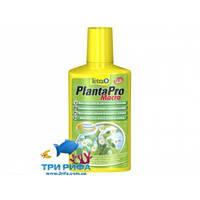 Tetra PlantaPro Macro Удобрение для растений, 250 мл, на 2500л