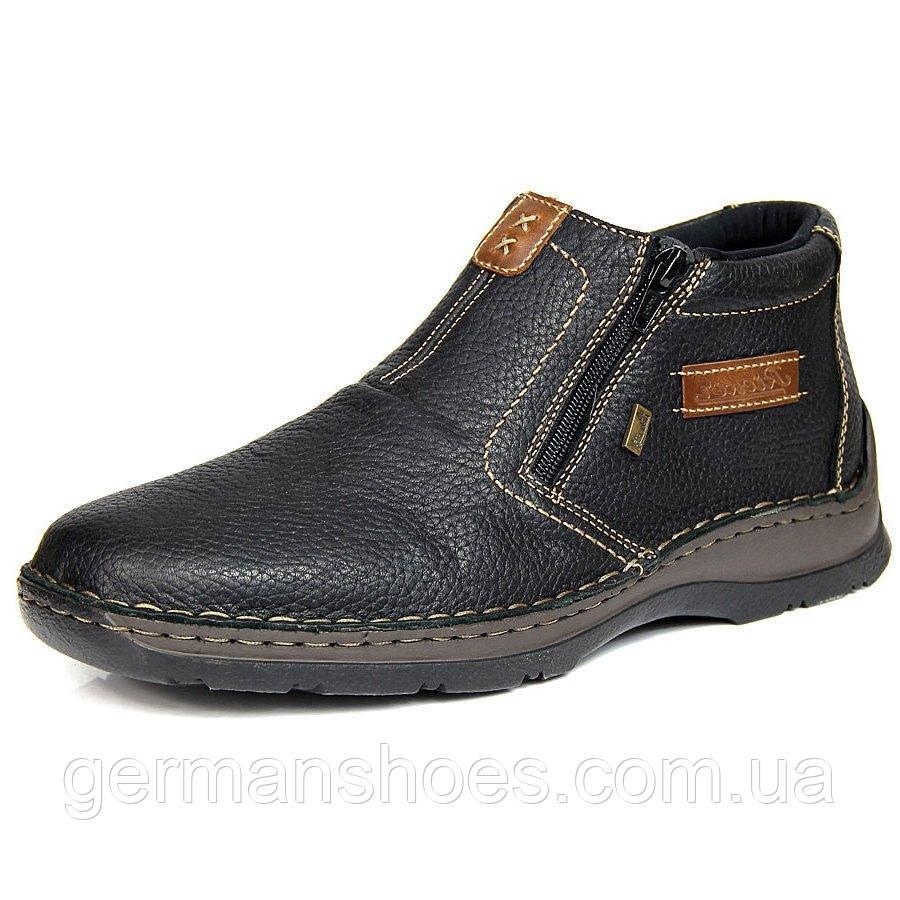 Ботинки мужские Rieker 05392-00