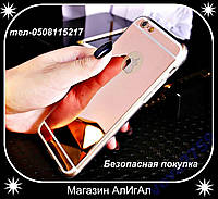 Чехол для iphone 6S плюс.