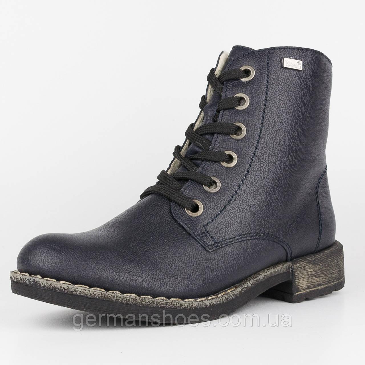 Ботинки женские Rieker 74632-14