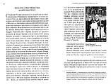 Історія УГКЦ за 90 хвилин. Бабинський Анатолій, фото 4