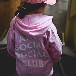 Толстовка розовая Anti Social Social Club pink cl | Худи ASSC | Кенгуру АССЦ