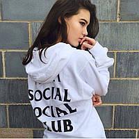 Anti Social Social Club Худи женская с биркой. Реальные фотки белых толстовок качественная реплика