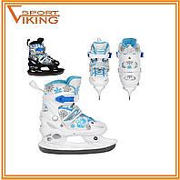 Детские раздвижные ледовые коньки (размер 30-33)