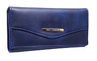 Женский стильный кошелек A1290 blue