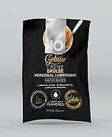 Съедобный лубрикант со вкусом крем-брюле System JO Gelato Creme Brulee, 3 мл.