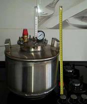 Автоклав бытовой  16 пол.литр., из нержавеющей стали для домашнего консервирования, фото 3