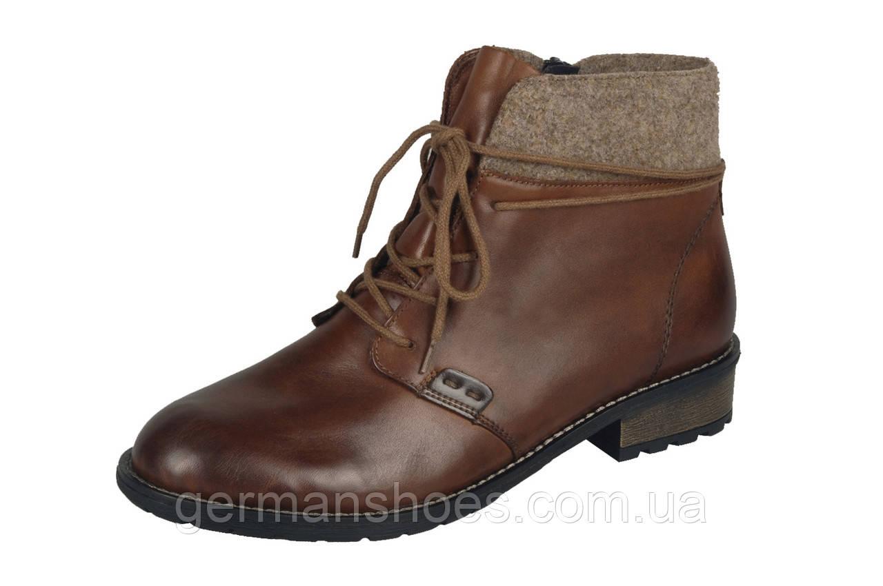 Ботинки женские Remonte R3332-24
