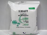 Влажные салфетки для снятия макияжа Bebeauty clean 20 шт