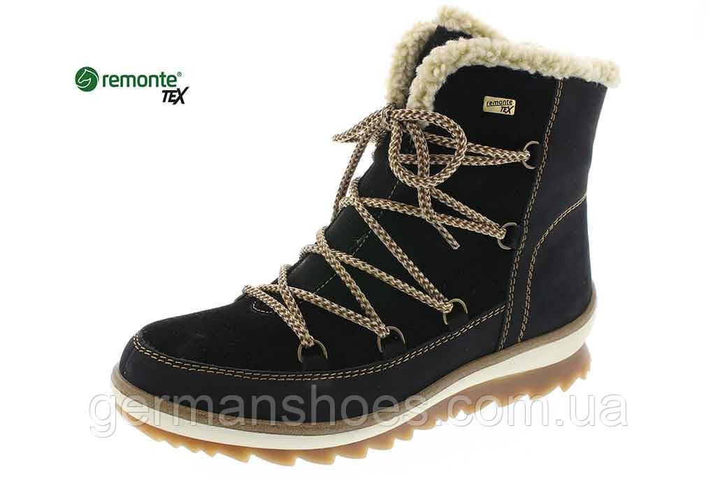 Ботинки женские Remonte R4373-02