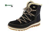 Ботинки женские Remonte R4373-02, фото 1