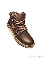 Зимние ботинки подросток ecco, фото 1