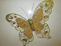 Декоративные бабочки с двойными крыльями 25 см золотые
