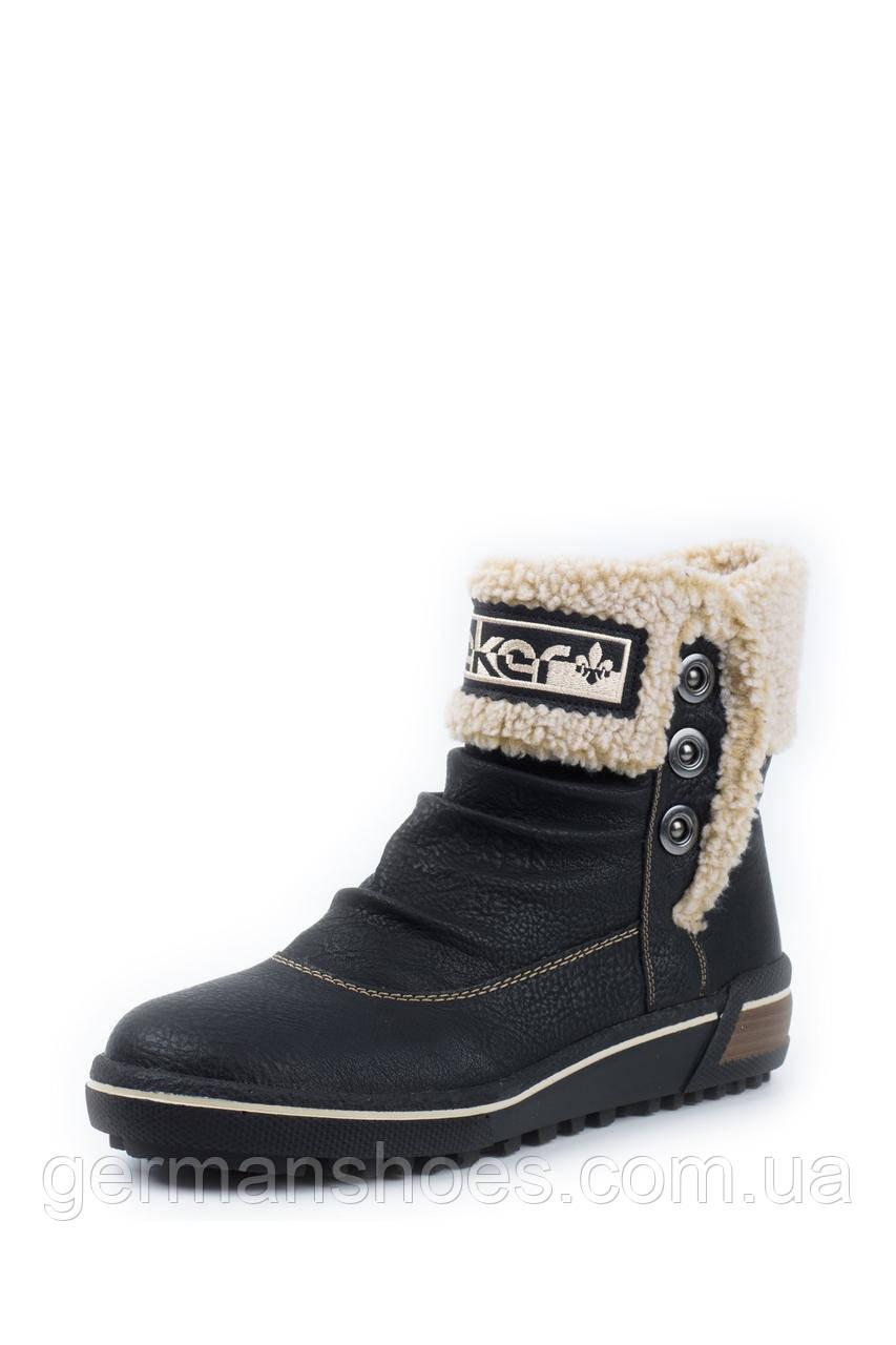 Ботинки женские Rieker Z6482-00