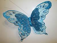 Декоративные бабочки с двойными крыльями 25 см голубые