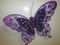 Декоративные бабочки с двойными крыльями 25 см фиолетовые