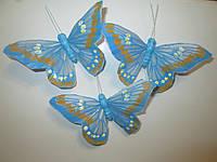 Декоративные перьевые бабочки 9 см голубые