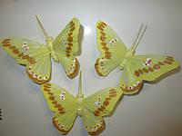 Декоративные перьевые бабочки 9 см желтые