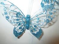 Декоративные бабочки на магните 10 см Голубые