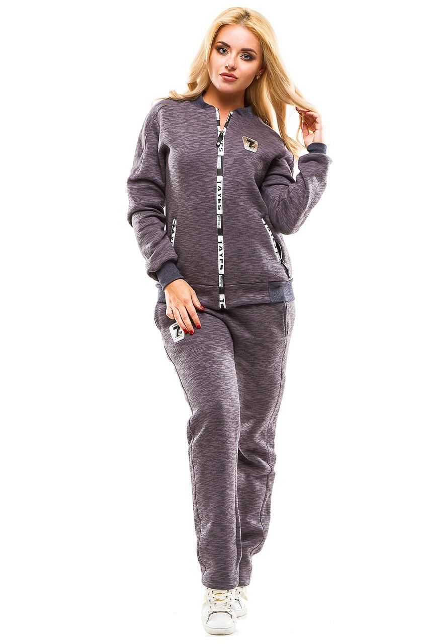 Теплый спортивный костюм 357  серый Слаб размер 44-46