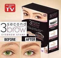 3-я брови бровей  - идеальный, естественный взгляд бровей в секундах | Водонепроницаемость, долговечност
