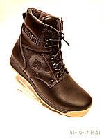 Зимние ботинки подросток Maxus