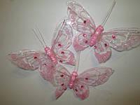 Декоративные бабочки на магните 10 см розовые
