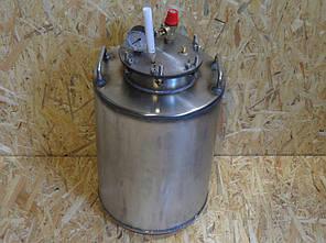 Автоклав бытовой  24 пол.литр., из нержавеющей стали для домашнего консервирования, фото 2
