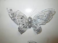 Декоративные бабочки на магните 10 см серебрянные