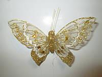 Декоративные бабочки на магните 10 см золотые