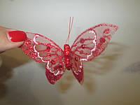 Декоративные бабочки на магните 10 см красные