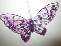 Декоративные бабочки на магните 10 см фиолетовые
