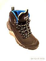 Зимние ботинки подросток Restime