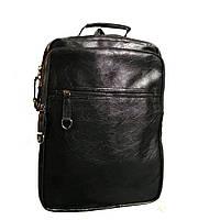 Рюкзак кожаный с отделением для ноутбука GS104