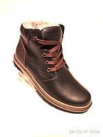 Зимние ботинки подросток Braxton