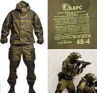 "Костюм тактический зимний ""Горка-3"" Барс оригинал размер 48"