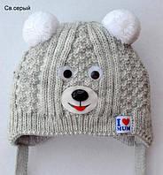Зимняя шапка Малыш для новорожденных 35-38 см серый