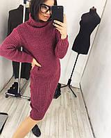 Платье модное теплое миди с воротником-гольф английская вязка разные цвета SMv1818