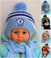 Зимняя шапка Хоккей 45-49 см (цвета разные) БЕЗ ШАРФА, фото 1