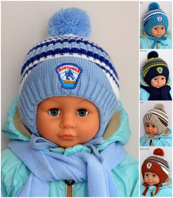Зимова шапка Хокей 45-49 см (різні кольори) БЕЗ ШАРФА