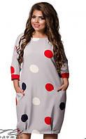 Платье женское Minova в Украине России интернет-магазине Ламода Модна Каста Либутик Фабрика моды ( р. 50-56 )
