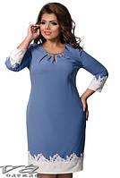 Нарядное платье Minova в Украине России интернет-магазине Ламода Модна Каста Либутик Фабрика моды ( р. 50-56 )