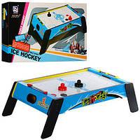 Игра настольная Воздушный хоккей на ножках ZC3018 голубой  (на батарейках 6 АА)
