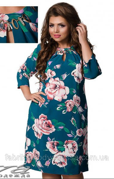 7dd1d2094b0 Нарядное платье Minova в Украине России интернет-магазине Ламода Модна Каста  Либутик Фабрика моды (