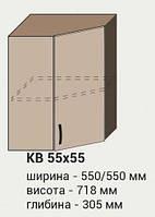 55х55 Верх Угол