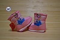 Зимние термо - сапожки дутики на девочку розовые размеры 22, 24, 25 холодное сердце