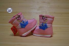 Зимние термо - сапожки дутики на девочку розовые размеры 25 холодное сердце
