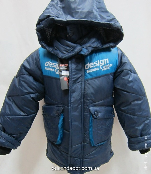 Куртка на синтепоне Design Осень-Весна 52138